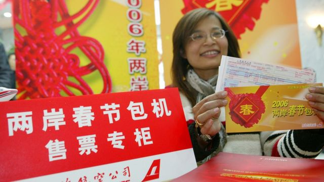 中国大陆和台湾直接通航前,来往两地的航班会先飞经香港,让大陆和台湾都可以避免需要介定这些航班是否国际航班的敏感议题。