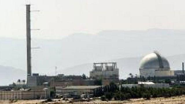 Israel's Dimona nuclear reactor