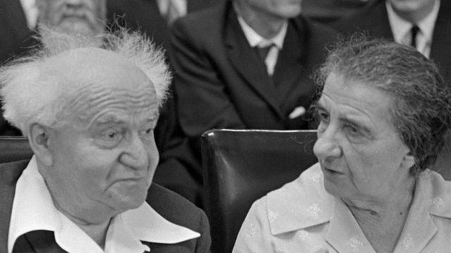 Ben Gurion and Golda Meir