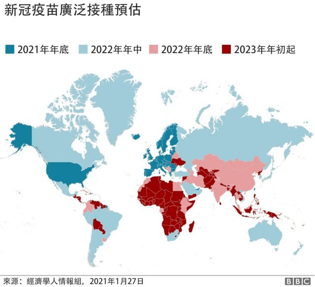New crown vaccine widespread vaccination forecast map