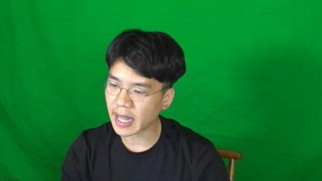 윤 교수의 논문 각주에 명예가 훼손됐음을 주장한 유튜버 보겸