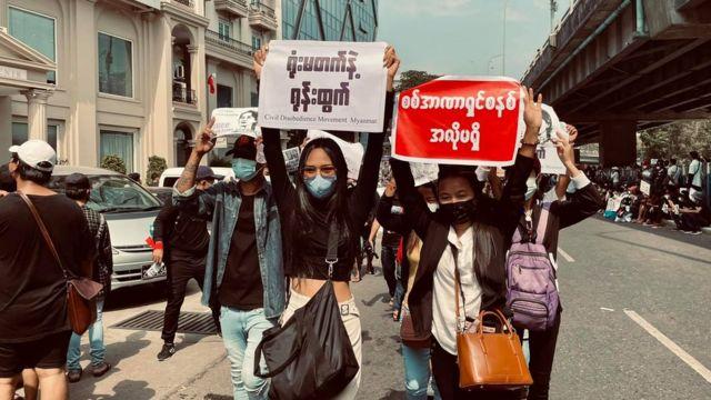 태국 대회에 참여하기 전 시위에 참여했던 한레이