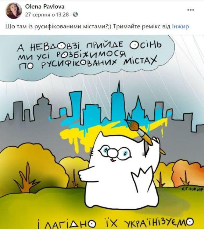 кіт Інжир