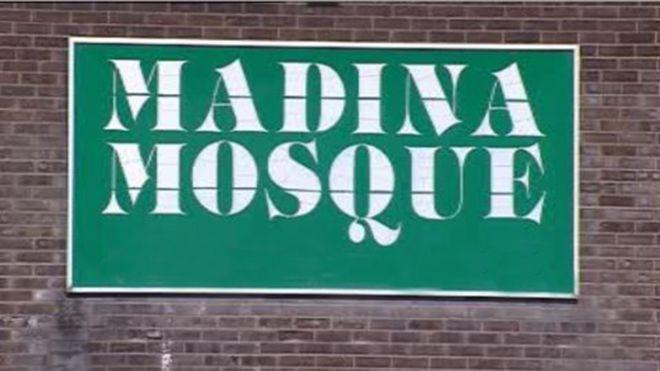 Madina mosque sign