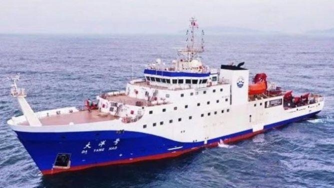 Việc bàn giao tàu đánh dấu kỷ nguyên mới về năng lực thăm dò và nghiên cứu tài nguyên biển của Trung Quốc