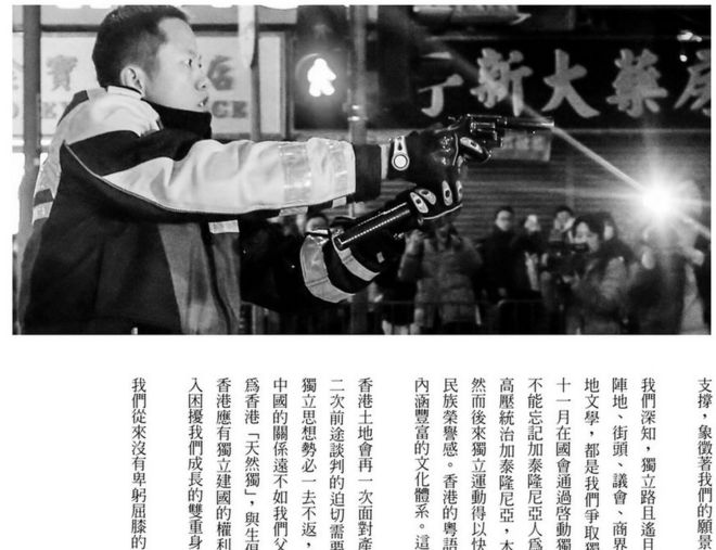 """Screenshot of an excerpt from the """"Our 2047"""" article in HKU's Undergrad student magazine"""