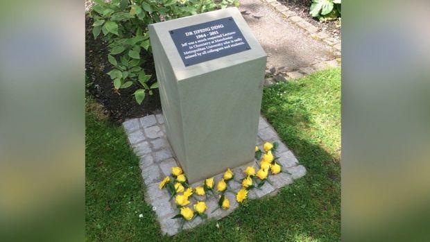 Jeff Ding's memorial at MMU