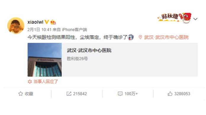 Comments left behind on Li's Weibo