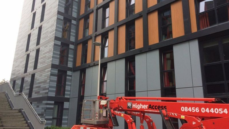 Remedial work is to be carried out at Bainfield Halls