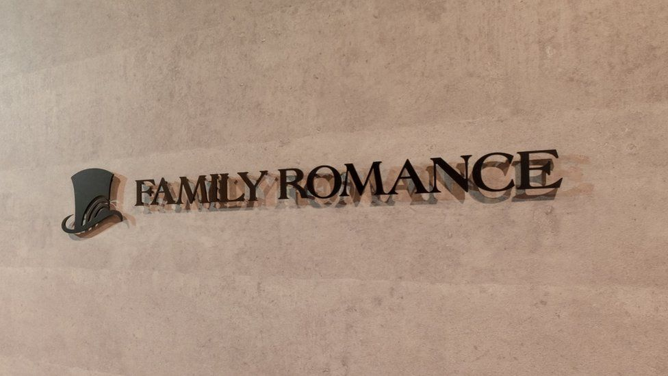 Logo da empresa Family Romance