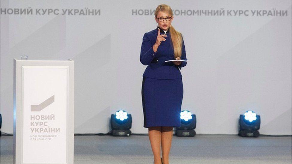 Розповідаючи про новий курс для України, Юлія Тимошенко продемонструвала і новий імідж