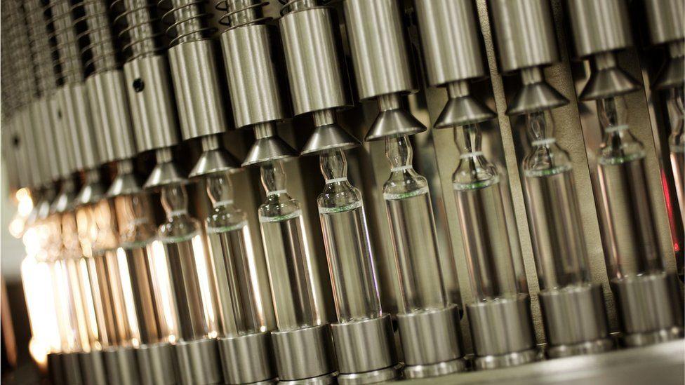 Aşı fabrikası