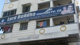 दलित टीवी चैनल