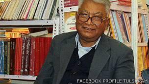प्रो. तुलसी राम