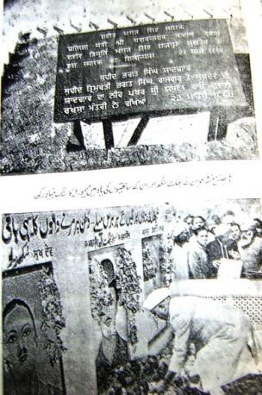 वाईबी चव्हाण, भगत सिंह की प्रतिमा का शिलान्यास करते हुए