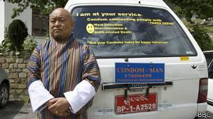 Tshering Nidup
