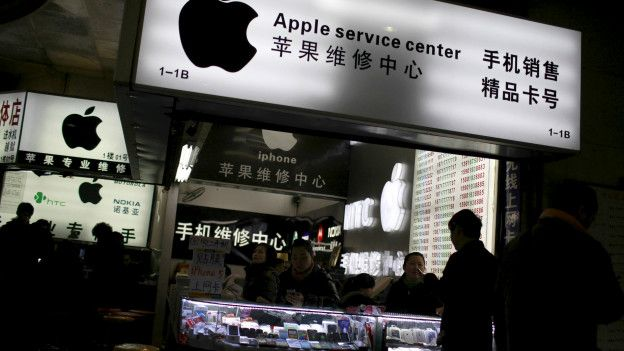 Apple China virus