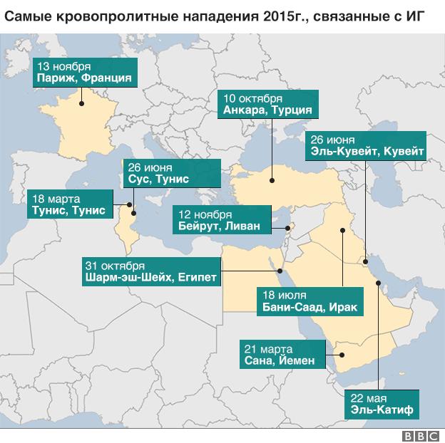 Карта нападений ИГ