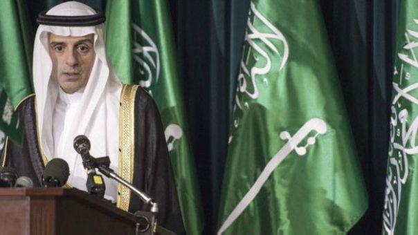 Canciller saudita