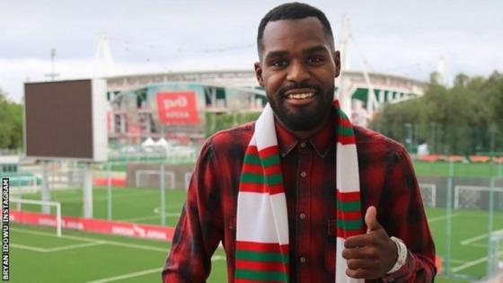Nigeria's Bryan Idowu