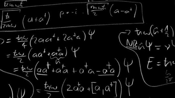 BBC - Future - Will we ever… understand quantum theory?