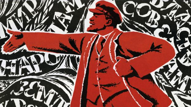 Grpahic image shows Vladimir Lenin