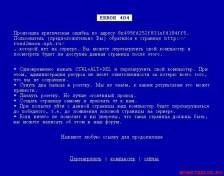 Page_Error_404-06-540x4261