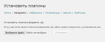 Wordpress plugins 09