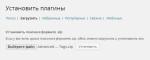 Wordpress plugins 10