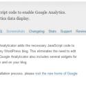 wp google analyticator 1