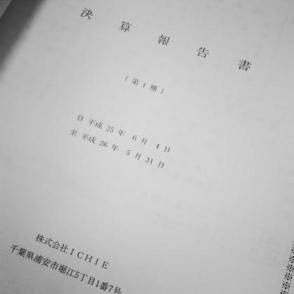 blog_photo15021205