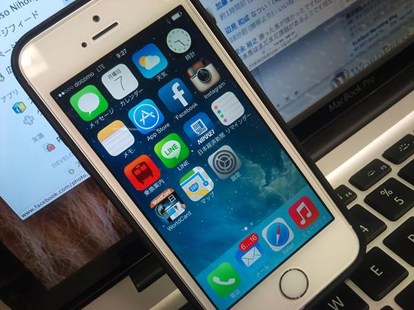 iphone勉強会