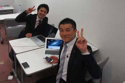 宮間 Facebook集客セミナー