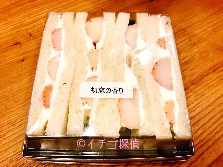イチゴ探偵|【初恋の香り】のジュース&いちごサンドを銀座三越のサンフルーツで購入!