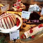 イチゴ探偵|XEX 日本橋で期間限定ストロベリーブッフェ!【さちのか】【さがほのか】【とちおとめ】【とよのか】【紅ほっぺ】のスイーツが登場!