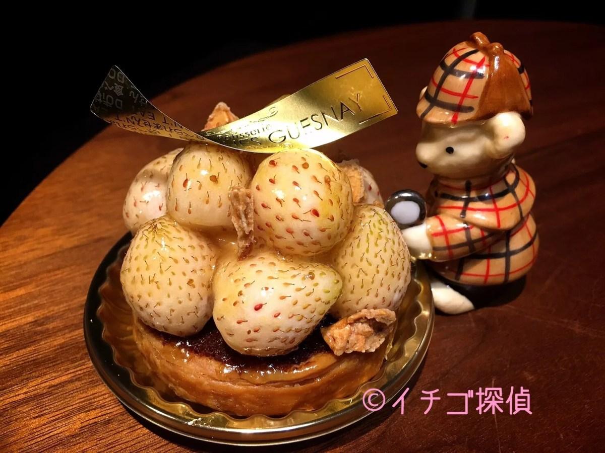 イチゴ探偵|長野県産白イチゴ【白雪小町】のタルト!アブランシュゲネーのタルトオーフレーズブランシュ