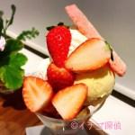 イチゴ探偵|東京ウォーカーで紹介したグラッシェルの【紅い雫】のパフェ!愛媛県産いちご使用の苺タルトをイメージした逸品!