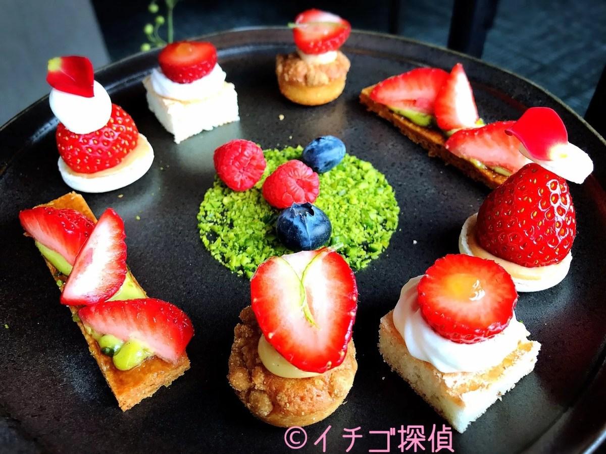 イチゴ探偵 アマン東京で苺づくしのアフタヌーンティー「ベリーベリーオンザブラック」を実食!【スカイベリー】【あまおう】【白いちご】も!