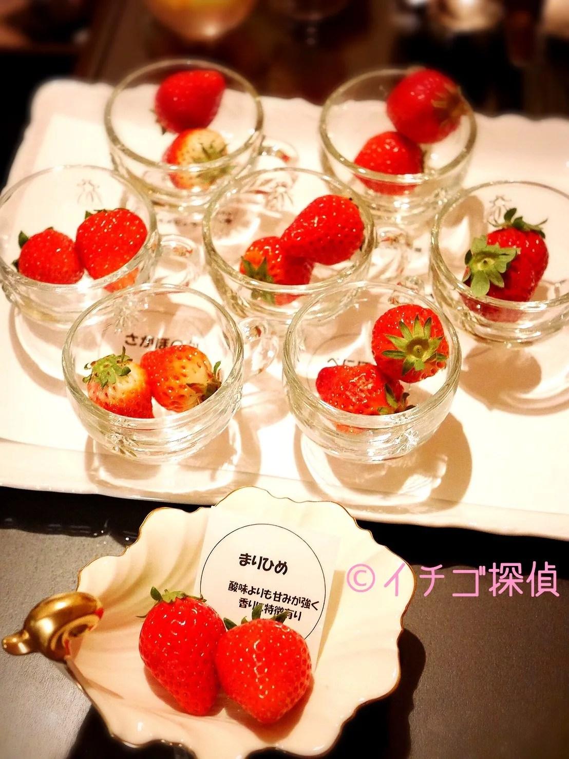 イチゴ探偵|いちごジャーニーで7種の苺食べ放題!横浜ベイホテル東急・ソマーハウス「ナイトタイム・デザートブッフェ」実食レポート①