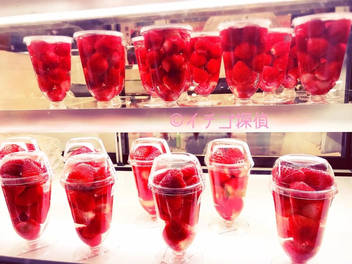 イチゴ探偵|フルーツダイニング8010(パレット)「スカイベリー・苺ゼリー」が新登場!栃木県の新品種いちごがどっさり!