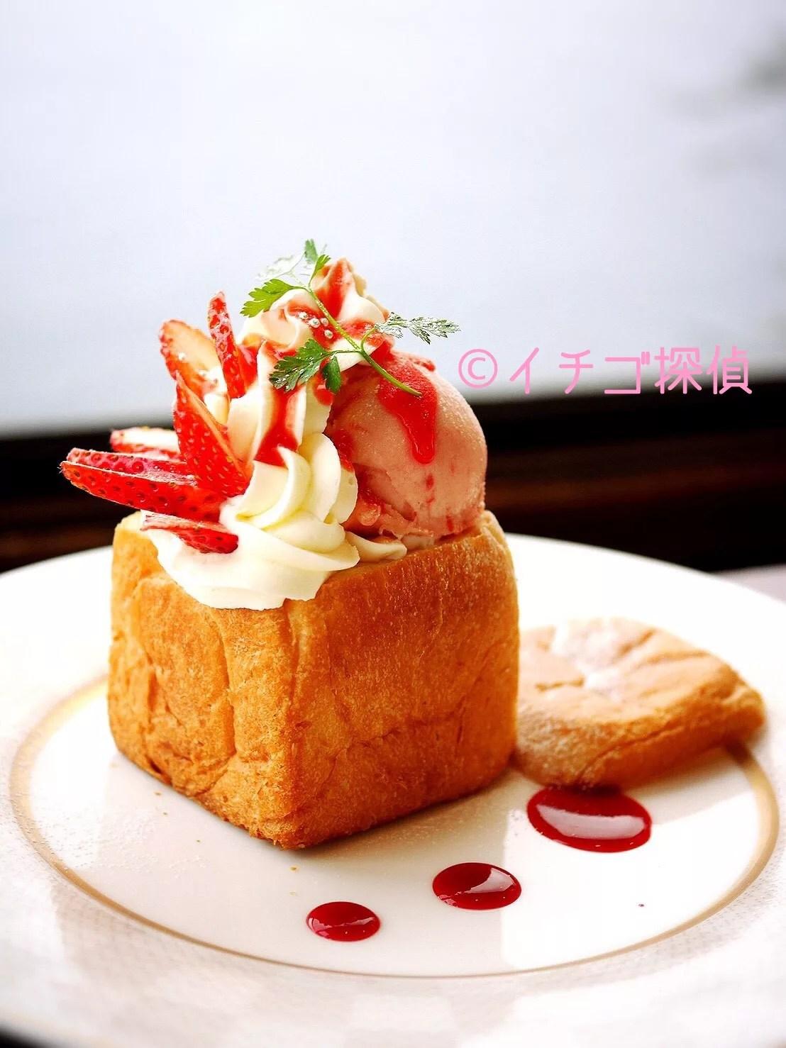 イチゴ探偵|伊豆一の絶景カフェ「花の妖精」でイチゴの小箱パフェ!海を眺めながらの苺スイーツフェア!