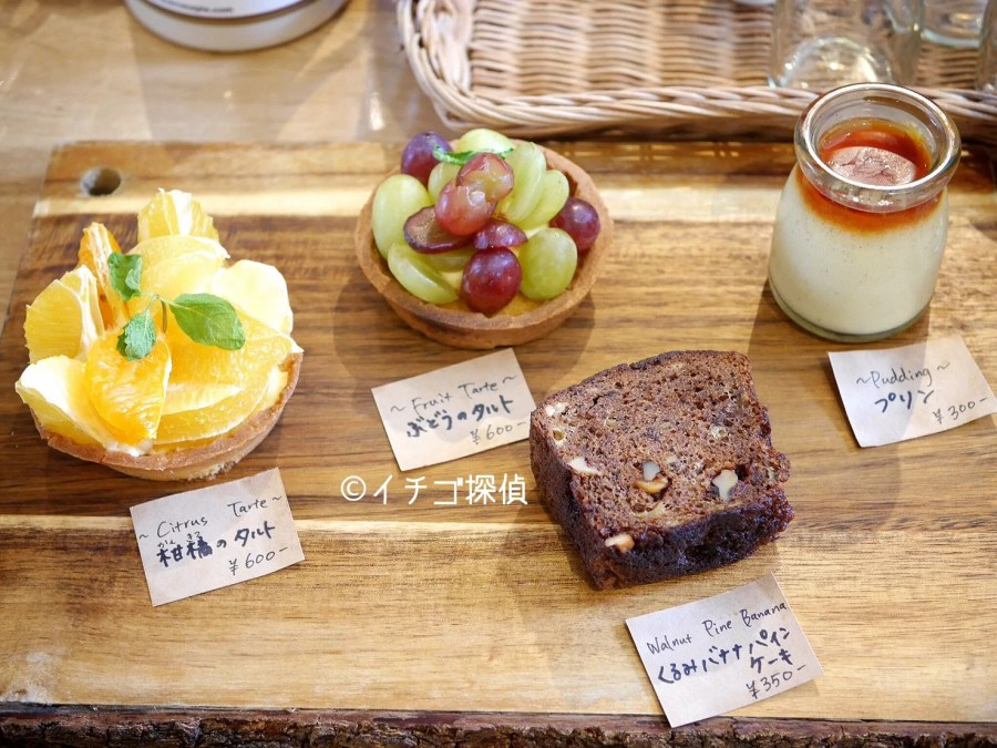 イチゴ探偵|ひばりが丘のコンマコーヒーでいちごのパフェとカステラパンケーキ!ぐりとぐらのふわふわパンケーキが大人気!