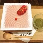 イチゴ探偵|季節限定!サロンギンザサボウの「茶房パフェ‐苺‐」にピスタチオ練乳を合わせて