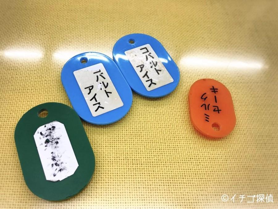 イチゴ探偵|熊本で有名な蜂楽饅頭のコバルトアイスとイチゴミルクかき氷!ブルーなのにミルク味の不思議な商品!