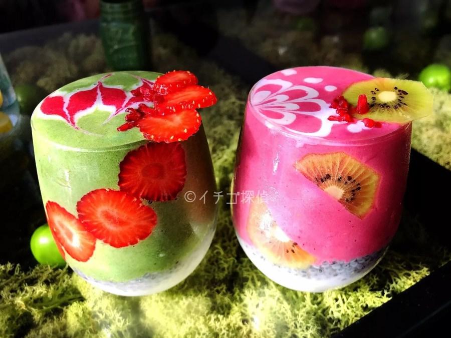 イチゴ探偵|大阪「JTRRD cafe(ジェイティードカフェ)」のスムージーが行列人気!苺やキウイの装飾に練乳アート!