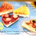 イチゴ探偵|アラカンパーニュの夏季限定新作タルト「ビジュー・ルージュ」と黄金桃のタルト!
