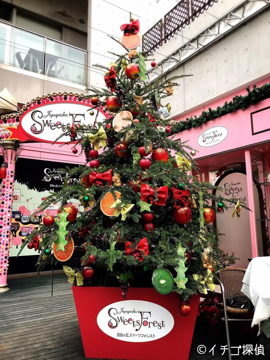 イチゴ探偵|苺サンタが可愛い「いちごのX'masミルクレープ」自由が丘スイーツフォレストのハートフル・スイーツクリスマス2017