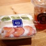 イチゴ探偵|恵比寿のサンドイッチ専門店「ニコウィッチ」で苺とキウイのフルーツサンド!海老カツやひれカツも!