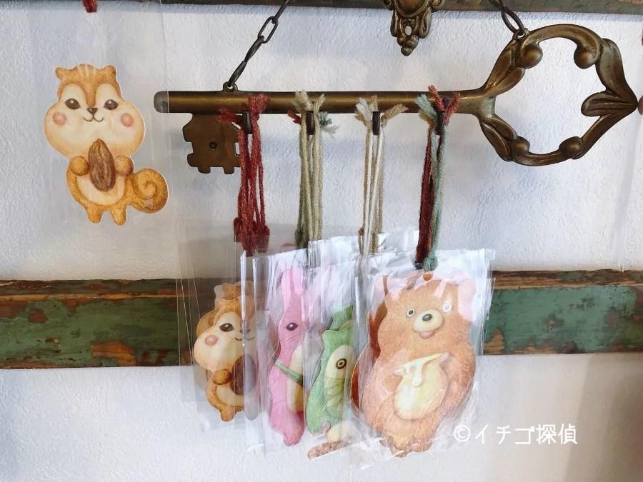 イチゴ探偵|【実食レポ】 どうぶつクッキーを乗せたパフェ! 「henteco(へんてこ)〜森の洋菓子店」