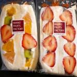 イチゴ探偵|イマノフルーツファクトリー「苺(紅つやか)のフルーツサンド」 をパンの祭典「ISEPAN!」でGET!